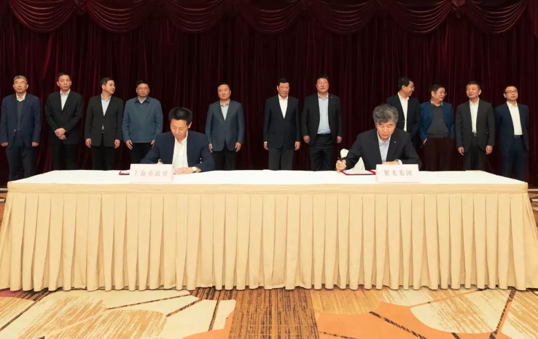 上海集成电路设计产业园今天揭牌!韦尔半导体股份首批入驻!